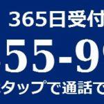 ゴミ屋敷住人さんのイメージ!?|千葉と東京と茨城のゴミ屋敷片付け/家の片付け業者なら