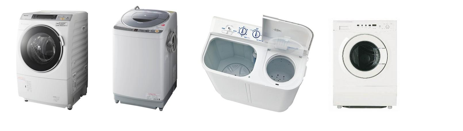 八街市で、洗濯機を処分するには?洗濯機の廃棄方法 引き取りと回収なら片付けセンターまで