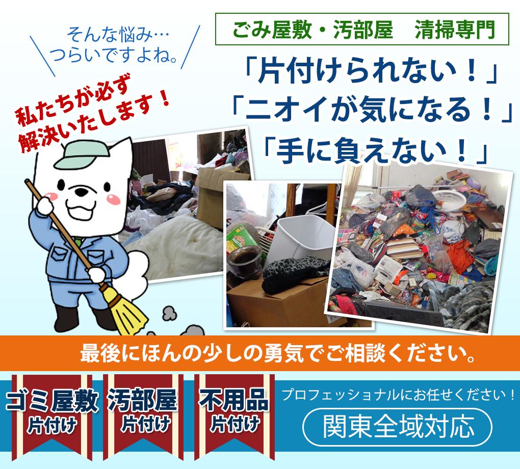 ゴミ 収集 日 習志野 市